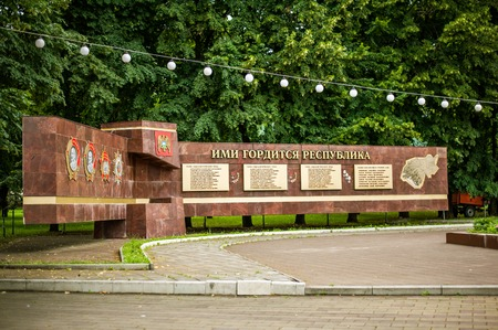 they: Historic Soviet Monument They are proud of the republic on the Place de la Concorde in Nalchik