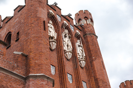 Kings Gate. Old name of city is Koenigsberg. The center of Kaliningrad city in touristic place