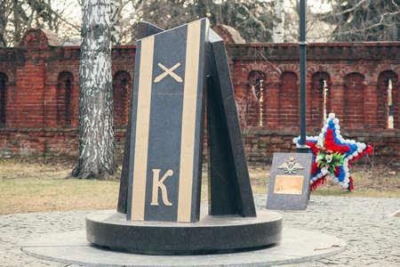 KOLOMNA, RUSSIA - MARCH, 12, 2020: Memorial Park, shoulder strap with K memorial sign to Kolomna cadets of the higher artillery school of Kolomna, Russia Redakční