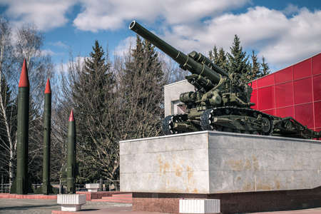 KOLOMNA, RUSSIA - MARCH, 23, 2020: Memorial Park, Museum of Battle Glory 1941-1945. missile tactical missile system Point and 203 mm howitzer high power model 1931 B-4 of Kolomna, Russia Editorial