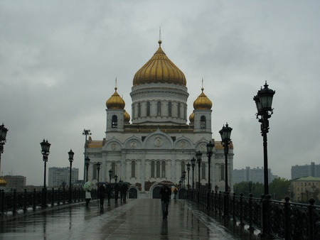 Cathedral of Christ the Saviour Moscow photo