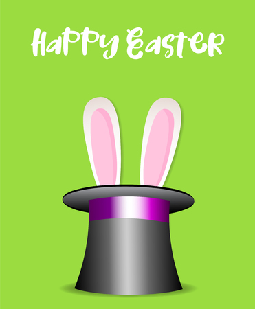 Happy Easter greeting card with cartoon lettering and bunny ears on a magicians hat on green background. Illustration
