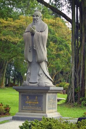 中国庭園 (ジュロン庭園)、シンガポールで孔子記念碑 写真素材