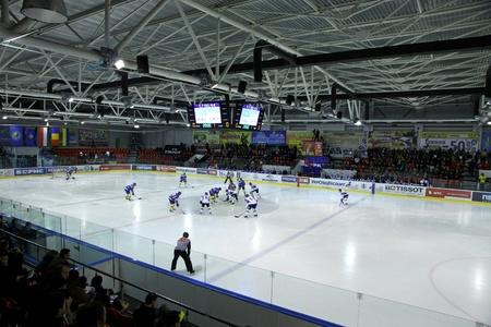 KYIV, UKRAINE - DECEMBER 18, 2010: Stadium during Prime Euro Hockey Challenge game between Ukraine and Kazakhstan on December 18, 2010 in Kyiv, Ukraine