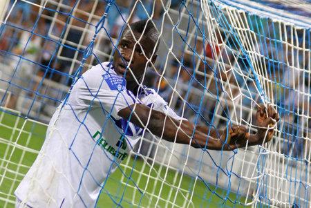 kyiv: KYIV, UKRAINE - JULY 22, 2011: FC Dynamo Kyiv