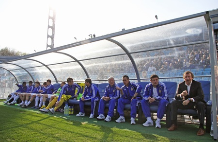 player bench: KYIV, UKRAINE - April 23, 2011: FC Dynamo Kyiv Editorial