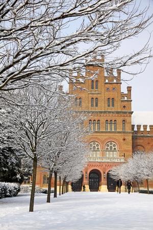 chernivtsi: Main Entrance of Yuriy Fedkovych Chernivtsi National University, Ukraine Stock Photo