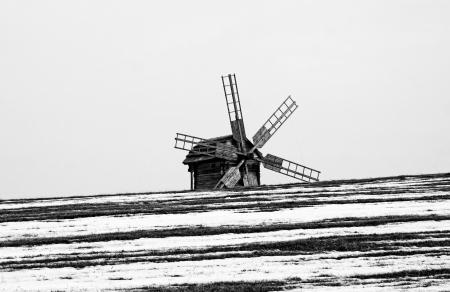 kyiv: Landscape with old windmill in Kyiv, Ukraine