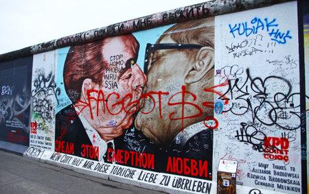 BERLIN - NOVEMBER 10, 2013  Fragment of East Side Gallery on November 10, 2013 in Berlin, Germany  It