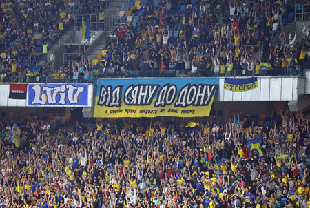 KYIV, UKRAINE - SEPTEMBER 8, 2014: Tribunes of National Olympic Stadium (NSC Olimpiyskyi) during UEFA EURO 2016 Qualifying game between Ukraine and Slovakia