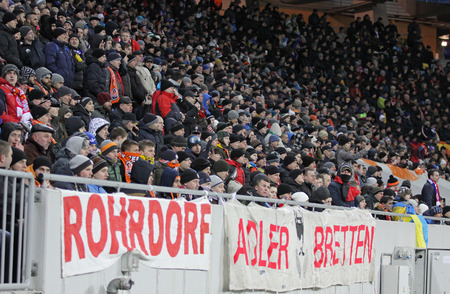 uefa: LVIV, UKRAINE - FEBRUARY 17, 2015: Tribunes of Arena Lviv stadium during UEFA Champions League game between Shakhtar Donetsk and FC Bayern Munich