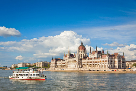 Building of the Hungarian National Parliament in Budapest, Hungary photo