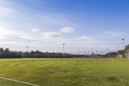 camping pitch: Soccer training field