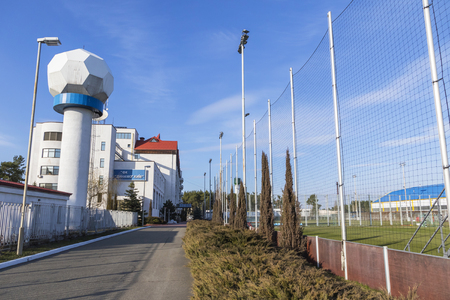 camping pitch: KYIV, UKRAINE - MARCH 27, 2016: Building of FC Dynamo Training Camp in Koncha-Zaspa suburb of Kyiv during the Open training session of Ukraine National Football Team before the game against Wales