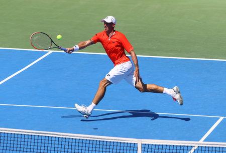 melzer: KYIV, UKRAINE - JULY 15, 2016: Gerald MELZER of Austria in action during BNP Paribas Davis Cup EuropeAfrica Zone Group I game against Illya MARCHENKO of Ukraine at Campa Bucha Tennis Club in Kyiv
