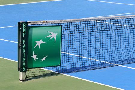 paribas: KYIV, UKRAINE - JULY 16, 2016: Details of central court of Campa Bucha Tennis Club during BNP Paribas Davis Cup pair game Ukraine vs Austria, Kyiv, Ukraine