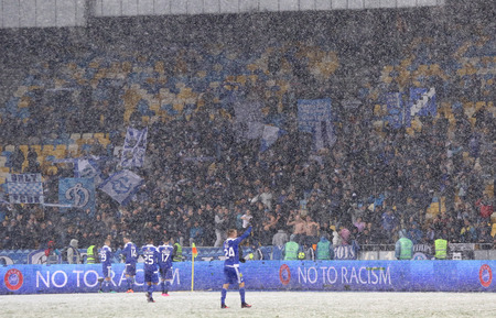 KYIV, UKRAINE - OCTOBER 26, 2016: FC Dynamo Kyiv players thank fans after the Cup of Ukraine Round of 16 game against FC Zorya Luhansk at NSC Olimpiyskyi stadium in Kyiv, Ukraine Editorial