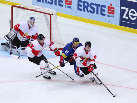 KYIV, UKRAINE - APRIL 25, 2017. IIHF 2017 Ice Hockey World Championship Div 1 Group A game Hungary v South Korea at Palace of Sports in Kyiv, Ukraine Editorial