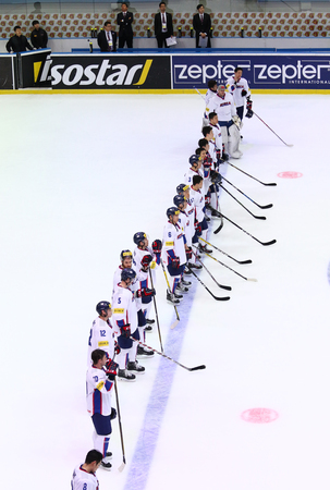 KYIV, UKRAINE - APRIL 27, 2017: Team of South Korea on the ice after the IIHF 2017 Ice Hockey World Championship Div 1A game against Austria at Palace of Sports in Kyiv, Ukraine