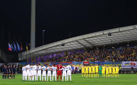 MARIBOR, SLOVENIA - NOVEMBER 17, 2015: Minute of silence to pay tribute to victims of attacks in Paris during UEFA EURO 2016 Play-off game Slovenia v Ukraine at Stadion Ljudski vrt in Maribor