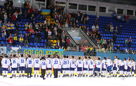 KYIV, UKRAINE - APRIL 28, 2017: Team of South Korea, silver medalist of the IIHF 2017 Ice Hockey World Championship Div 1A, thank fans for support after the game against Ukraine at Palace of Sports