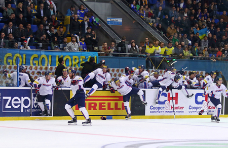KYIV, UKRAINE - APRIL 28, 2017: Team of South Korea, silver medalist of the IIHF 2017 Ice Hockey World Championship Div 1A, celebrate after the game against Ukraine at Palace of Sports in Kyiv