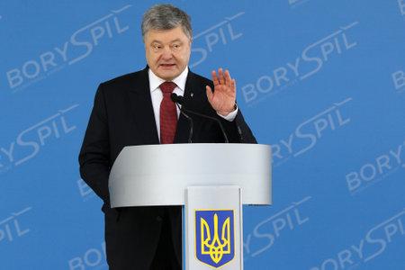 BORYSPIL, UKRAINE - MARCH 23, 2018: President of Ukraine Petro Poroshenko makes a speech during Ryanair official Press-conference at Kyiv Boryspil Airport dedicated to Ukraine's market entry