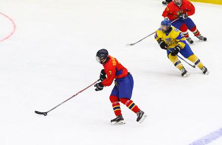 KYIV, UKRAINE - APRIL 20, 2018: Cristian BOLDIZSAR of Romania on ice during the IIHF 2018 Ice Hockey U18 World Championship Div 1B game against Ukraine at Palace of Sports. Ukraine won 6-0