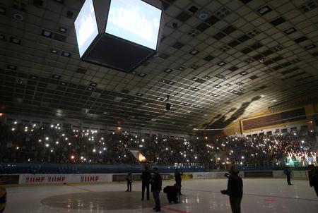 KYIV, UKRAINE - APRIL 20, 2018: Tribunes of Palace of Sports of Kyiv during the medal ceremony of the IIHF 2018 Ice Hockey U18 World Championship Div 1B Editorial