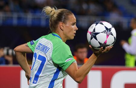KYIV, UKRAINE - MAY 24, 2018: Isabel Kerschowski of VFL Wolfsburg throws ball in during the UEFA Women's Champions League Final 2018 game against Olympique Lyonnais at Lobanovskiy Stadium in Kyiv