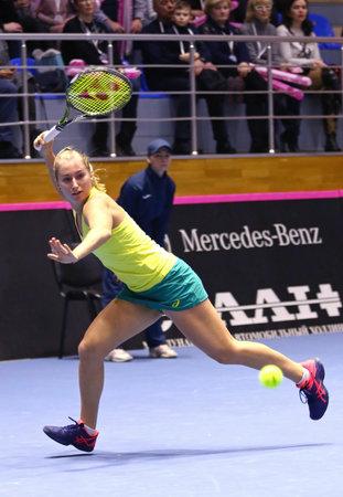 KHARKIV, UKRAINE - FEBRUARY 11, 2017: Daria GAVRILOVA of Australia in action during BNP Paribas FedCup tennis game against Lesia TSURENKO of Ukraine at Palace of Sports Lokomotiv in Kharkiv, Ukraine Editorial