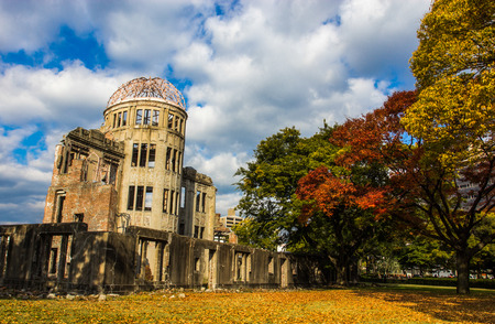 The Atomic Bomb Dome  ,Hiroshima,Japan Stock Photo