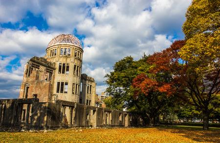 bombe atomique: The Atomic Bomb Dome, Hiroshima, Japon