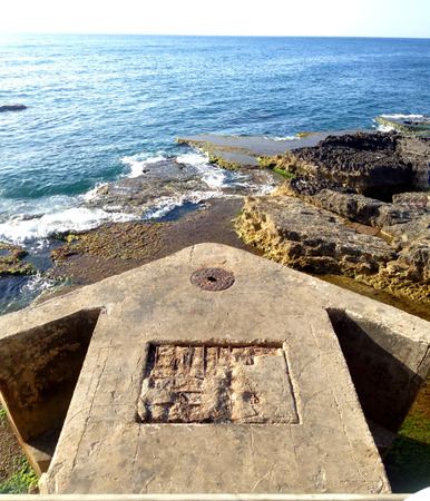 lebanon: Ancient Rock in Beirut, Lebanon