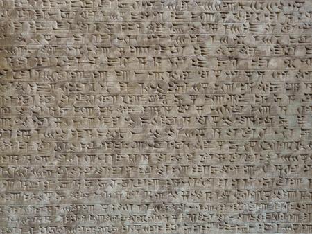 babylonian: Los antiguos asirios pared tallas de la escritura cuneiforme Foto de archivo