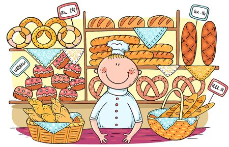 Cartoon baker selling bread and buns at the bakery