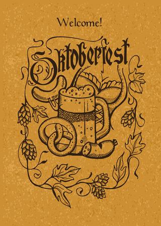 オクトーバーフェスト。紙の上のポスター。ビールのジョッキ、プレッツェル、ホップ、ギャザー スカート、ソーセージ、手描き。