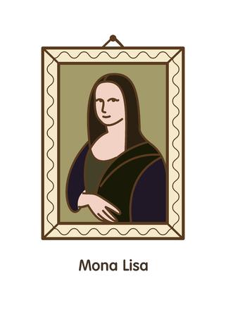 Vector illustration of painting of the great Leonardo. Mona Lisa.