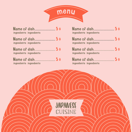 日本料理。日本料理のテンプレート、レストランメニュー。伝統的なパターン。ベクターの図。