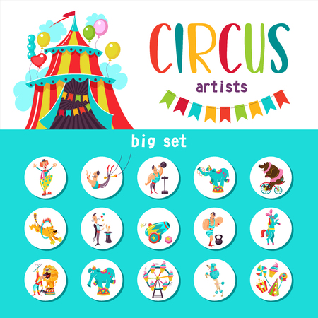 Circus artist. Circus animals. Big collection of cliparts with circus artists. The round emblem, stickers. Иллюстрация