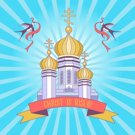 happy Easter! Christ is risen! Vector illustration, greeting card. Christian Church with Golden domes against the blue sky.