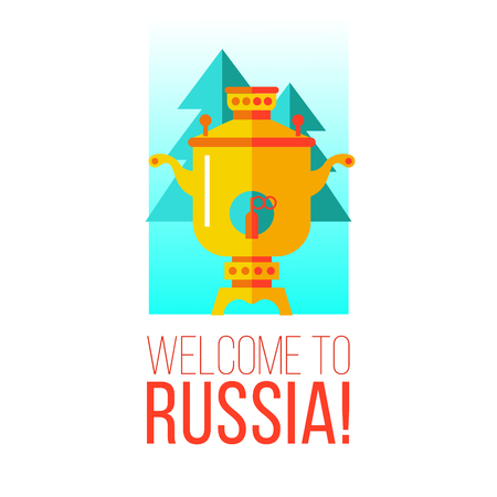 Welcome to Russia banner design Vector illustration of Russian samovar. Illustration