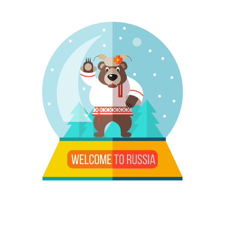 Russian souvenir. Glass ball with a Russian bear in a cap ushanka. Travel to Russia. Vector illustration. Illustration