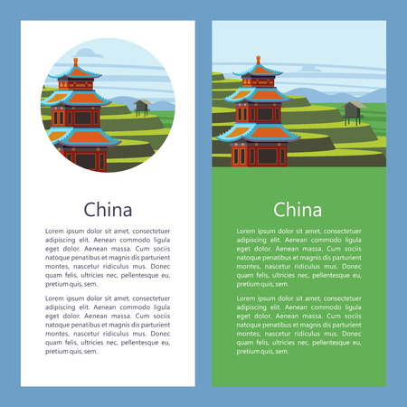 Magnificent, magical China. Vector illustration of emblem with place for text. Beautiful scenery, Chinese traditional houses. Rice fields, terraces. Stock Illustratie