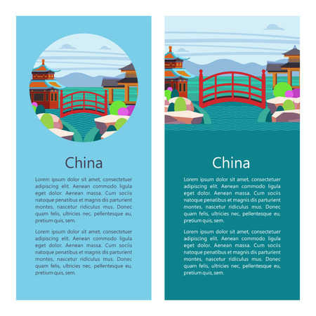 Magnificent, magical China. Vector illustration of emblem with place for text. Beautiful scenery, Chinese traditional houses. Chinese traditional arch.