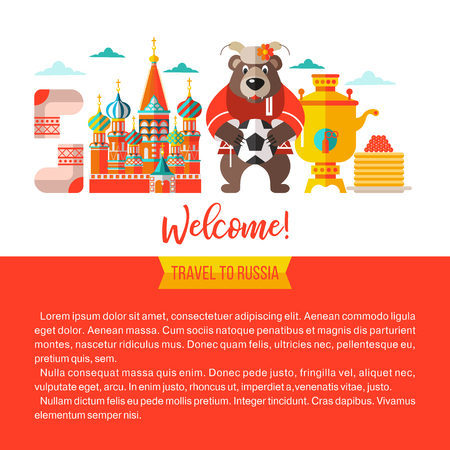 Travelling to Russia for the world Cup. Vector illustration with place for text. Russian bear holds the ball. Russian samovar, the Kremlin, St. Basils Cathedral.