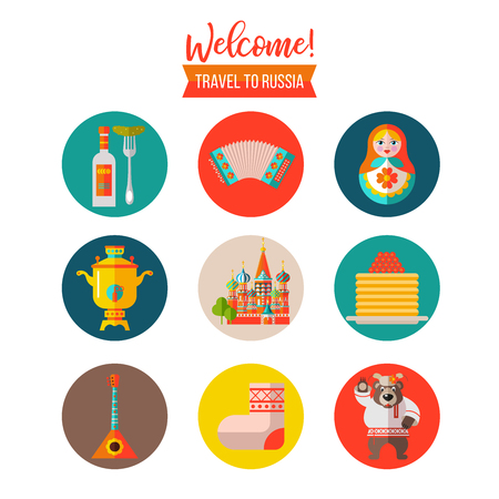 Russia. Welcome to Russia. Set of vector round icons. Sights and Souvenirs of Russia. Kremlin, St. Basils Cathedral, balalaika, accordion, bear, matryoshka, pancakes with caviar, samovar, valenoks. Иллюстрация