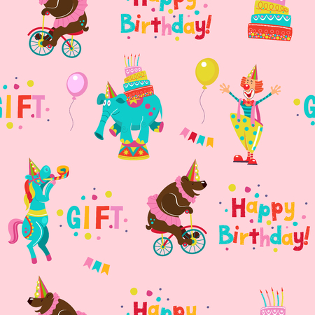 Seamless pattern. Circus animals, circus artists. Bright pattern for printing on textiles, wrapping paper, for registration of a cheerful holiday in honor of birthday or gift packaging.