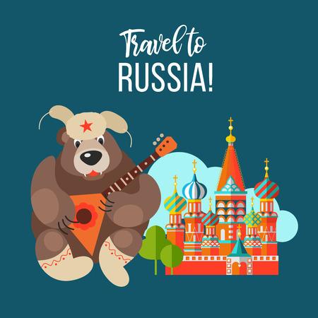Rosyjski niedźwiedź w futrzanym kapeluszu grający na bałałajce na tle Kremla. symbol Rosji. Witamy w Rosji. Ilustracja wektorowa.