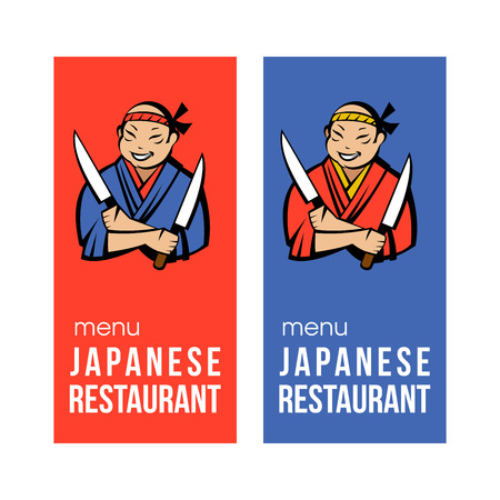 Japanese chef in a kimono with two knives. Vector logo of Japanese restaurant. Stock Illustratie